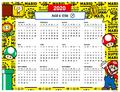 Mushroom Kingdom 2020 Calendar Creator Random 2.png