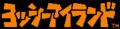 SMA3 YI in-game logo JP.png