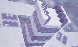SMO Bitefrost Screenshot.jpg