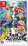 Super Smash Bros. Ultimate Japanese cover