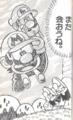 Super Mario Kun Volume 37 Ending.png