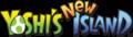 3DS Yoshi'sNew logo01 E3.png