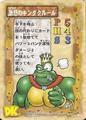 DKCG Cards - Furious K. Rool.png