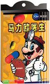 Official Chinese boxart render of Dr. Mario 64