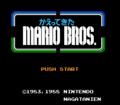 Kaettekita Mario Bros Title.png