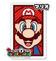 PhotoSuperMario1 Mario.png