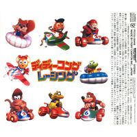 Back cover including the all characters artwork (excluding unlockable ones).