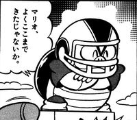 Chargin' Chuck. Page 114 of volume 6 of Super Mario-Kun.