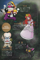 Japanese Green Guide Page 3 - Wario Land 4.png