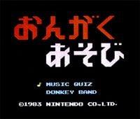 Donkey Kong no Ongaku Asobi title screen