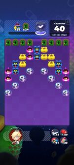 World 8's Special Stage from Dr. Mario World since version 2.2.0