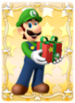 Gives 1 consumable item as a present. What you'll get is a surprise.