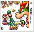 Mario & Luigi RPG 3 DX cover.jpg