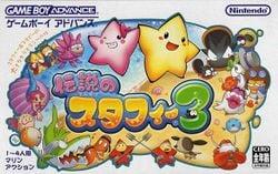 Densetsu no Starfy 3 Cover.jpg