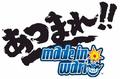WWIMPG logo JP.png