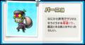 M&LSS+BM - Japanese Character Bio Popple.png