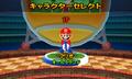 MaTeOp-Mario.png