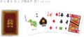 MarioTrump NAP01.png