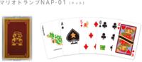 The Mario Trump NAP-01 deck preview.
