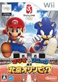 Mario & Sonic at the Olypmic Games Wii Jp box.jpg