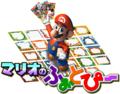 Promotional Artwork - Mario no Photopi.png