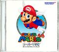 Soundtrack 64 JP-Super Mario 3D All-Stars.png