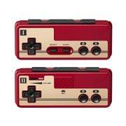Nintendo Switch Online Famicom Controllers.jpg
