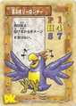 DKCG Cards - Happy Polly Roger.png