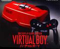 Virtual Boy-Japanese Box.png