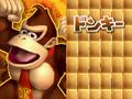 DK Intro - Yakuman DS.png