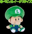 Luigi Good 13-5.png