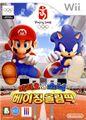M&SatOG Wii Box KOR.jpg
