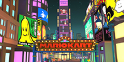 MKT Times Square.png