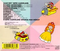 Back cover of the soundtrack
