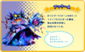 Character Insight5 - Mario & Luigi Dream Team.png