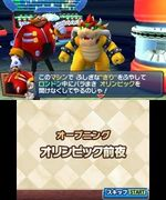Dr. Eggman and Bowser in Mario & Sonic at the London 2012 Olympic Games for Nintendo 3DS.