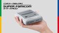 NintendoClassicMini-SFC.jpg