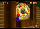Mario facing the portal to Tick Tock Clock