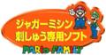 Mariofamilylogo.png