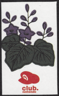 Third card of December in the Club Nintendo Hanafuda deck.
