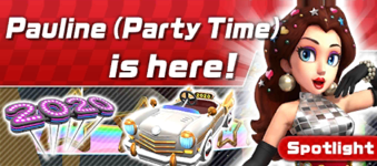 The Holiday Pipe 1 from the Holiday Tour in Mario Kart Tour