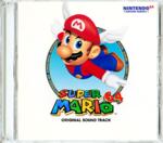 SM3DAS SM64 Soundtrack CD.png