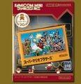 SMB 20th anniversary Famicom Mini Box.jpg
