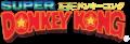 DKC - Japanese Logo.png