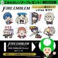 FireEmblem-Kinopiokun28.jpg