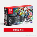 Super Smash Bros. Ultimate Nintendo Switch box from the Japanese My Nintendo Store