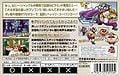 WL4-Japanese back cover.jpg