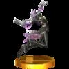 Arlon trophy
