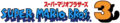 Logo JP - Super Mario Bros 3.png