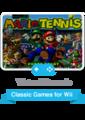 Mario tennis reward.png